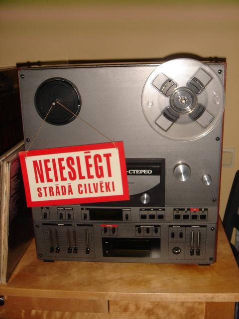 Audio un video tehnika, stereosistēmas, mājas kinozāles - bildēs. DSC02111.sized