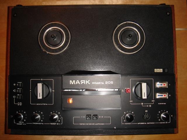 Audio un video tehnika, stereosistēmas, mājas kinozāles - bildēs. Majak-205-6.sized