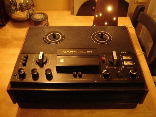 Audio un video tehnika, stereosistēmas, mājas kinozāles - bildēs. Majak-205-7.sized