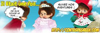 Juliette je t'aime - Page 8 Minibanniere