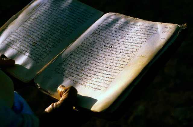 LIBROS = A SABIDURIA , CONOCIMIENTOS ..... Koranmezquitachingetti
