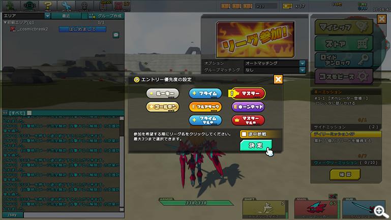 28/07/2016 updates Img05