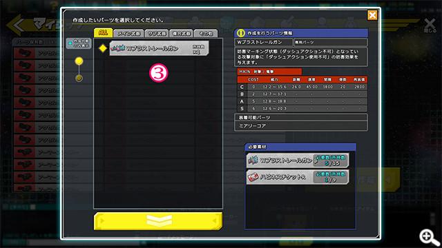 28/07/2016 updates Img02