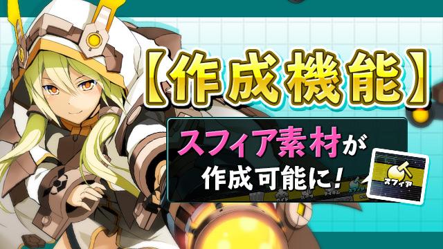 01/09/2016 updates 0014