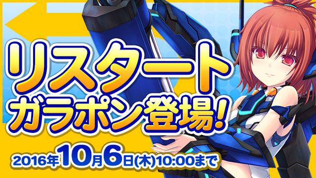 29/09/2016 updates Bnr_160929_01