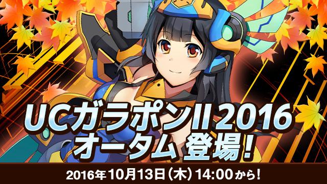 13/10/2016 update 0012