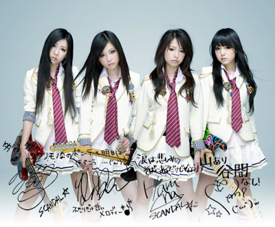 SCANDAL vs Kishidan~THE GREAT ROCK'N'ROLL SCANDAL in OSAKA~ Scandal_band_with_sign_by_mimasu03