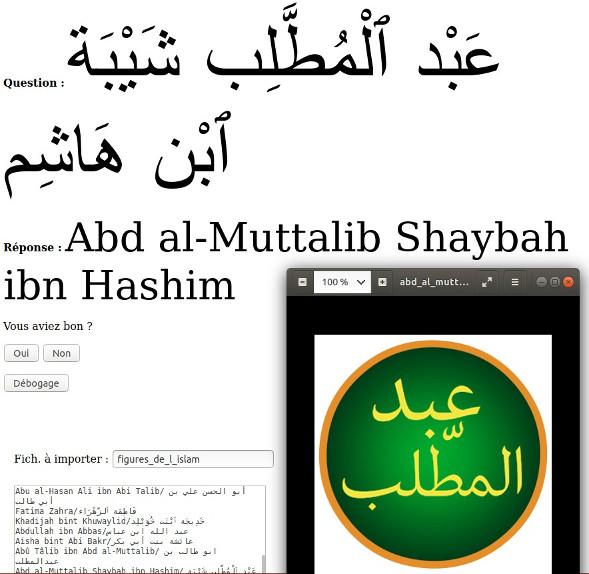 Calligraphie arabe pour les nuls (كاليغرافي اراب بور لنول) Abd_al_muttalib