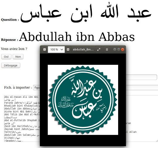 Calligraphie arabe pour les nuls (كاليغرافي اراب بور لنول) Abdullah_ibn_abbas