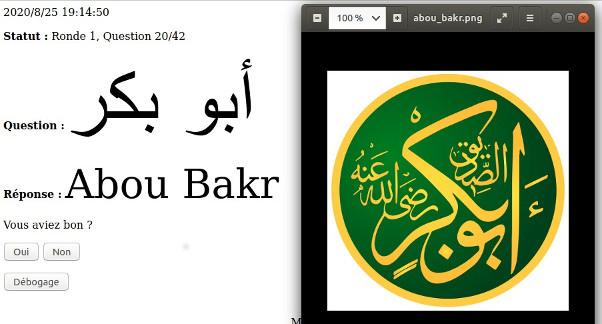 Calligraphie arabe pour les nuls (كاليغرافي اراب بور لنول) Abou_bakr