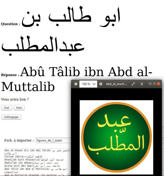 Calligraphie arabe pour les nuls (كاليغرافي اراب بور لنول) Abu_talib