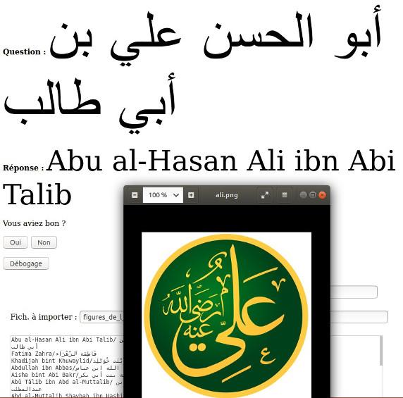 Calligraphie arabe pour les nuls (كاليغرافي اراب بور لنول) Ali