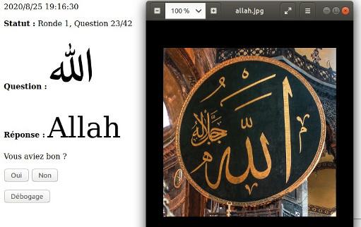 Calligraphie arabe pour les nuls (كاليغرافي اراب بور لنول) Allah
