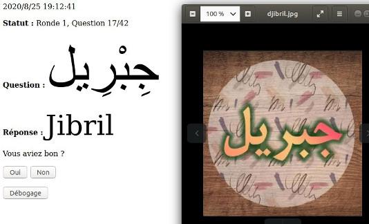 Calligraphie arabe pour les nuls (كاليغرافي اراب بور لنول) Djibril