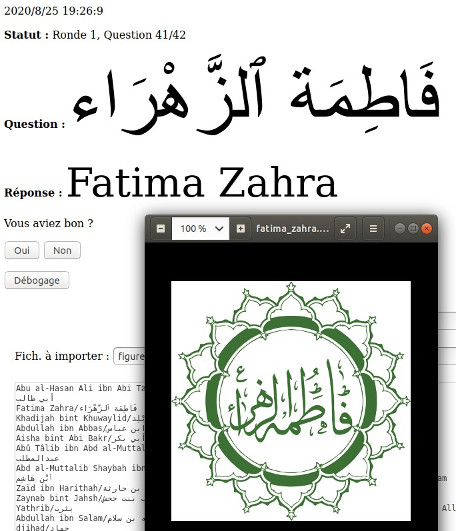 Calligraphie arabe pour les nuls (كاليغرافي اراب بور لنول) Fatima