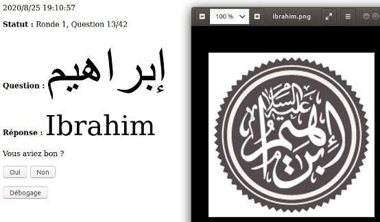 Calligraphie arabe pour les nuls (كاليغرافي اراب بور لنول) Ibrahim