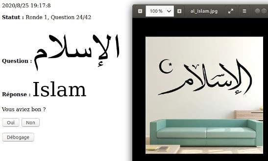 Calligraphie arabe pour les nuls (كاليغرافي اراب بور لنول) Islam