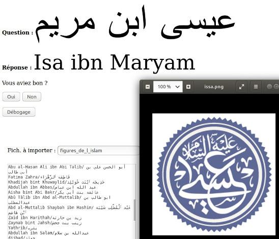 Calligraphie arabe pour les nuls (كاليغرافي اراب بور لنول) Issa