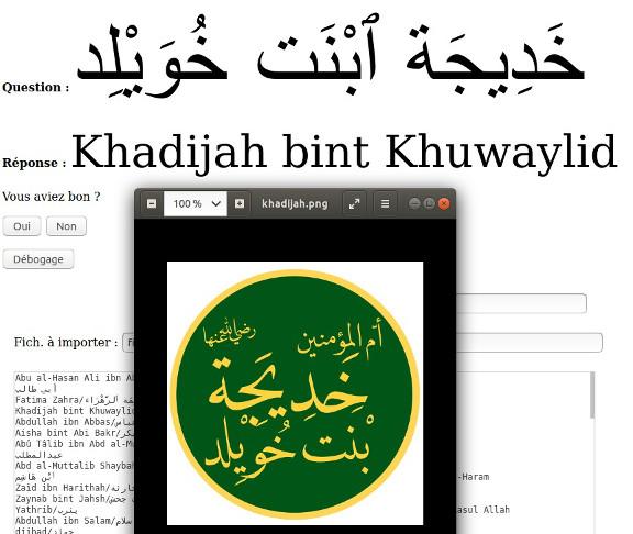 Calligraphie arabe pour les nuls (كاليغرافي اراب بور لنول) Khadijah