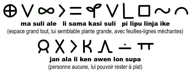 Apprenez le toki pona, la langue qui n'a que 120 mots Le_monde_entier_est_un_cactus
