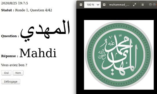 Calligraphie arabe pour les nuls (كاليغرافي اراب بور لنول) Mahdi