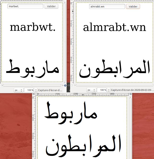 Calligraphie arabe pour les nuls (كاليغرافي اراب بور لنول) Maravedis