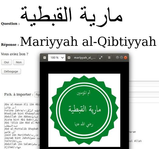 Calligraphie arabe pour les nuls (كاليغرافي اراب بور لنول) Maria_la_copte