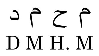 Calligraphie arabe pour les nuls (كاليغرافي اراب بور لنول) Mhmd1