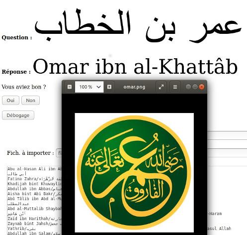 Calligraphie arabe pour les nuls (كاليغرافي اراب بور لنول) Omar_ibn_al_khattab