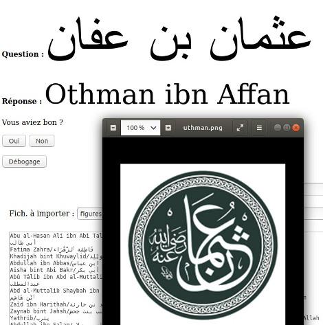 Calligraphie arabe pour les nuls (كاليغرافي اراب بور لنول) Othman