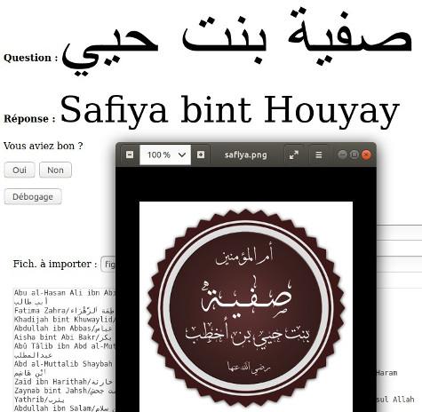 Calligraphie arabe pour les nuls (كاليغرافي اراب بور لنول) Safiya