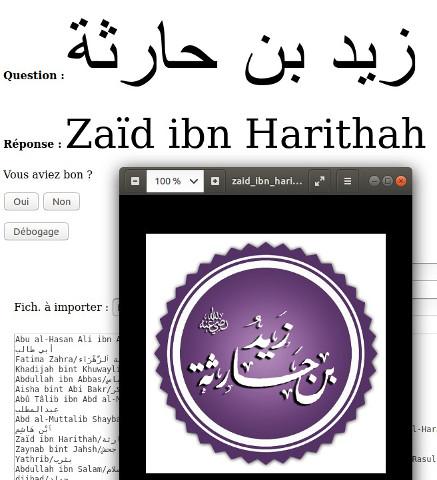 Calligraphie arabe pour les nuls (كاليغرافي اراب بور لنول) Zaid