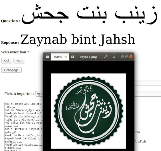 Calligraphie arabe pour les nuls (كاليغرافي اراب بور لنول) Zaynab