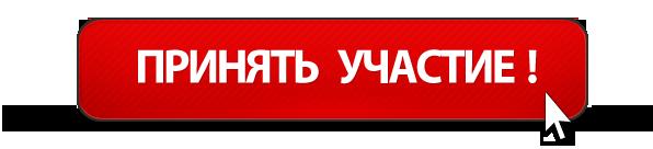 PinapFile - PinapFile файлообменник с САМОЙ высокой оплатой за скачивание Rega