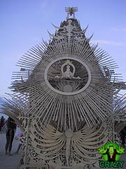 تماثيل ومنحوتات غريبة Awesome-sculpture-with-reed