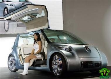 أغرب السيارات Futuristic-car-toyota-707