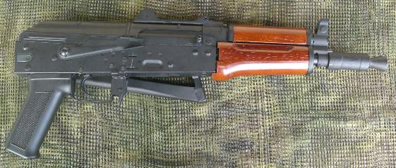 Review AKS-74U CYMA (wood version) 1209113059