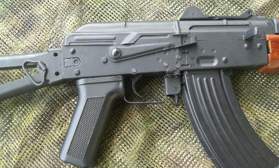 Review AKS-74U CYMA (wood version) 1209113195