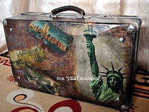 Декор старого чемодана 1692b28cc7