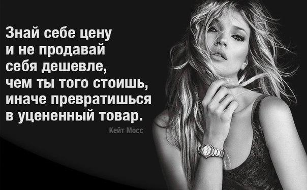 Kate Moss - Страница 3 _jsOokBbM_A