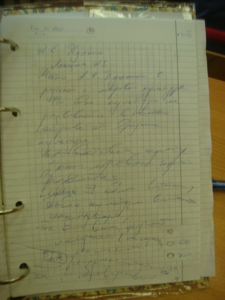 НАШ ПОЧЕРК) - Страница 2 X_5fcfdb5f