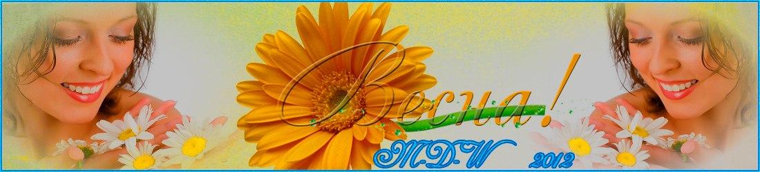 Весенняя шапка 2012 Z_b8b662ba