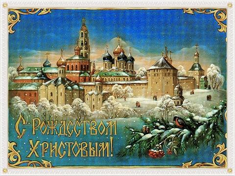 С Рождеством Христовым! X_ab967600