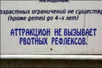 Умом Россию не понять X_09bdc216
