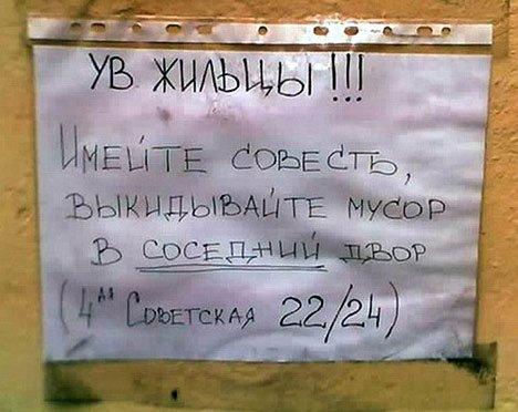 Умом Россию не понять X_2c1ca634