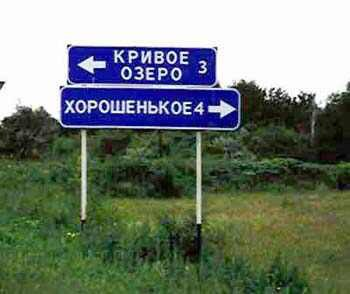 Умом Россию не понять X_34722325