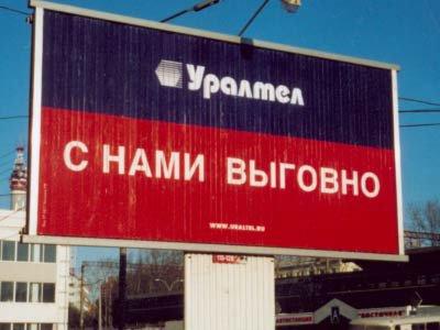 Умом Россию не понять X_4483a5ad