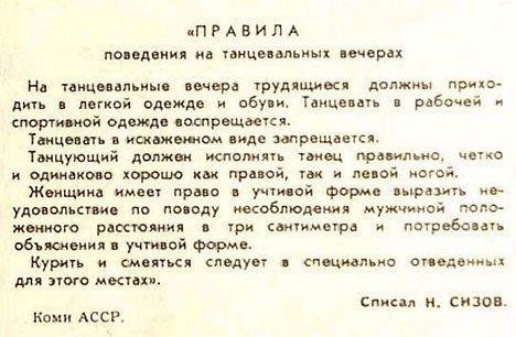 Умом Россию не понять X_5742e613