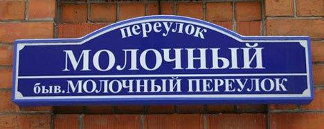 Умом Россию не понять X_67bd50b3