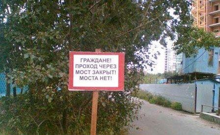 Умом Россию не понять X_7496d893